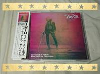 TOTO / TOTO LIVE IN TOKYO IN SEARCH OF THE HYDRA - 無駄遣いな日々