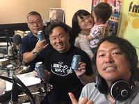 サイバージャパネスク 第587回放送(2018/6/6) - fm GIG 番組日誌
