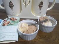 BRUNO デュアルアイスクリームメーカー de 2種類のバナナジェラート - candy&sarry&・・・2