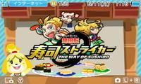 「超回転 寿司ストライカー」プレイ中! - ゴチログ GOTTHI-LOG