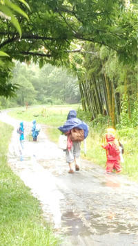 雨でも台風でも - 青空自主保育てぃだのふぁ ブログ