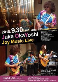 ★最新のライブ情報★ - 愛知・名古屋を中心に活動する女性ギタリストせきともこのブログ