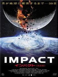IMPACT インパクト ☆☆☆☆☆☆ - The Movie -りんごのページ-