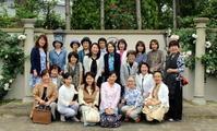 5月30日「山梨の薔薇とイングリッシュガーデン巡り」がありました。 -  日本ローズライフコーディネーター協会