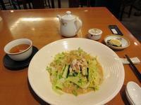 【銀座アスター】バンバンジー冷麺とタピオカフルーツ - お散歩アルバム・・薔薇の季節