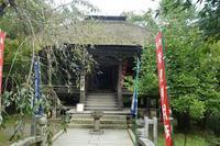 中尊寺の伽藍(その1) - レトロな建物を訪ねて
