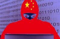 中国ハッカー米海軍に侵入盗まれた謎のシードラゴン情報とは? - 世界の情報発信XXX