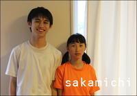 残念な事実 - sakamichi
