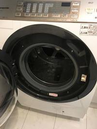 洗濯機を掃除。 - グッドワンホームのスタッフブログ
