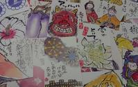 四季の絵手紙ポストカード集「春夏秋冬」 - ムッチャンの絵手紙日記