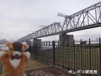 オビ川鉄橋 - ポンポコ研究所