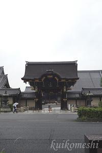 京都旅行02-西本願寺 - クイコ飯-2