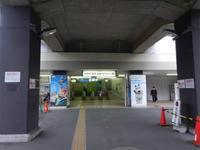 京王よみうりランド駅のリニューアルが概ね完了 - 俺の居場所2