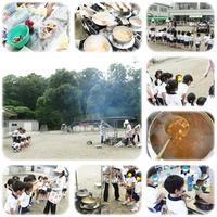 カレーパ―ティ~ヽ(^o^)丿 - ひのくま幼稚園のブログ