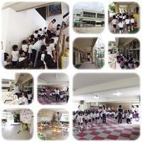 防災訓練 - ひのくま幼稚園のブログ