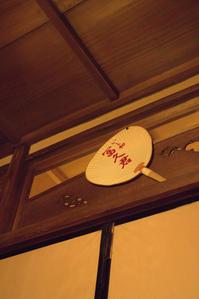八坂通り 燕楽 京都の美味しいものを頂く - 京都ときどき沖縄ところにより気まぐれ