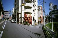 昼下がりの街角 - 岳の父ちゃんの PhotoBlog