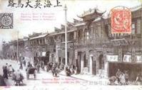 上海 金陵東路 楽器街の過去~現在、そして - 二胡やるぞー