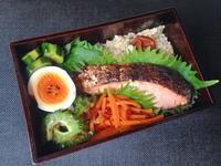 6/12  鮭の味噌マヨ漬け - ひとりぼっちランチ