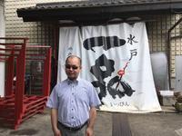 水戸の梅酒 - 津軽三味線演奏家 踊正太郎オフィシャルブログ