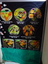 第3の旅 予算状況その3 マレーシア・ペナン(6月4日ー10日) - kimcafe トラベリング