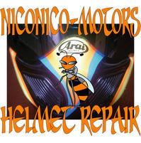 ARAI OW VIBRO アライ ow ビィブロ Helmet Repair ヘルメットリペア ヘルメット修理店 ニコニコモータース - HELMET REPAIR ヘルメットリペア ニコニコモータース