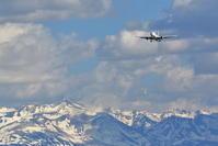 山を従えて ~旭川空港~ - 自由な空と雲と気まぐれと ~ from  旭川空港 ~
