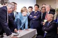 『中国紙が印象操作G7安倍首相の「ニセ写真」で』/画像 - 『つかさ組!』