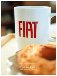 * FIAT mug * - * gonta day's *