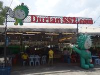 ドリアンSS2にて初の1個食いをしてみた - kimcafeのB級グルメ旅
