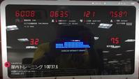 AOK筋トレ&トレッドミルJOG - 80歳でウルトラマラソン完走を目指して