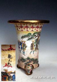龍山 鉢No.1881 - 東洋蘭風来記奥部屋