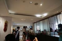 2016.7 高雄旅行 Vol.10 お昼ご飯はホテルで飲茶@港都茶樓 - おいしい暮らし
