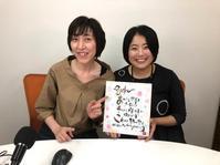 インターネットTV出演しました - ちぎりパン 日本一簡単なパン教室 Backe