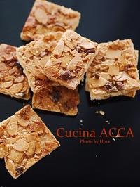 差し入れに、「甘さ控えめ」フロランタン - Cucina ACCA