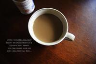 チコリ―珈琲のカフェオレ。 - *ユヌアネモヌの薬草ノート*