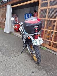 今日は雨でもバイク通勤! - 浦佐地域づくり協議会のブログ