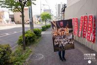 2018/5/4 写真の飾り方の話 - 「三澤家は今・・・」