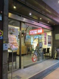 Dante Coffee/丹堤珈琲@台湾・台北 - a&kashの時間。