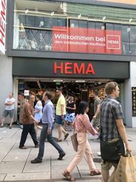 HEMA~フランクフルトで、おしゃれなアムステルダム発の雑貨を買う!~ - アンサンブラウ スタッフブログ:ドイツ!フランス!イタリア!英国!シンガポール!海外ビジネス最新情報