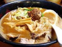 神楽(からく)@学園南 ☆ (特性味噌ラーメン) - 麺ある記 山陰 ~ラーメンの旅~