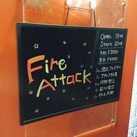 Fire Attackライブ - 田園 でらいと