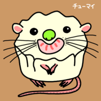 中華へなちょこチューマイできました - 動物キャラクターのブログ へなちょこSTUDIO