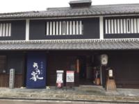 2018年6月滋賀旅行① 咲蔵でランチ - 龍眼日記  Longan Diary