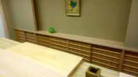 日本料理「片折」さんへ行ってきました! - 登志子のキッチン