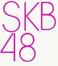 WORLDORDER×SKE48 『SINGULARITY』 - 波音きこえるWORLD ORDER的暮らしの中で