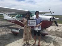独立記念日 - ENJOY FLYING ~ セブの空