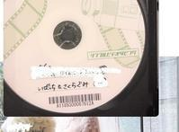 娘2タイムカプセル第2弾! リベンジ&感動~~♪♪♪ - 榎建設 生活楽しみ隊 『嫁さんのブログ』