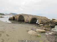 ザキントス島のアルガッシ橋 - 日刊ギリシャ檸檬の森 古代都市を行くタイムトラベラー