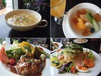 お野菜モリモリ☆ハマツカフェでランチ - うふふの時間